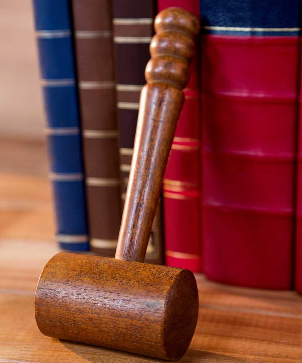 תמונה: עמוד משפט מסחרי